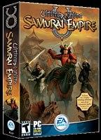Ultima Online: Samurai Empire (PC)