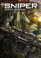 Sniper Ghost Warrior: Second Strike (PC) DIGITAL