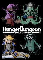 Hunger Dungeon Deluxe Edition (PC) DIGITAL