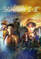 Shenmue I and II (PC) DIGITAL