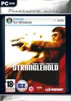 Stranglehold (PC)