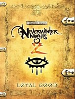 Neverwinter Nights 2 Collector edition (PC)