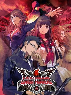 Tokyo Twilight Ghost Hunters Daybreak Special Gigs (PC DIGITAL)