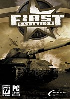 First Battalion (PC)