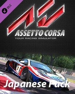 Assetto Corsa Japanese Pack (PC DIGITAL)