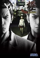 Yakuza Kiwami (PC DIGITAL) (PC)