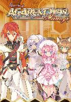 Record of Agarest War Mariage (PC DIGITAL)