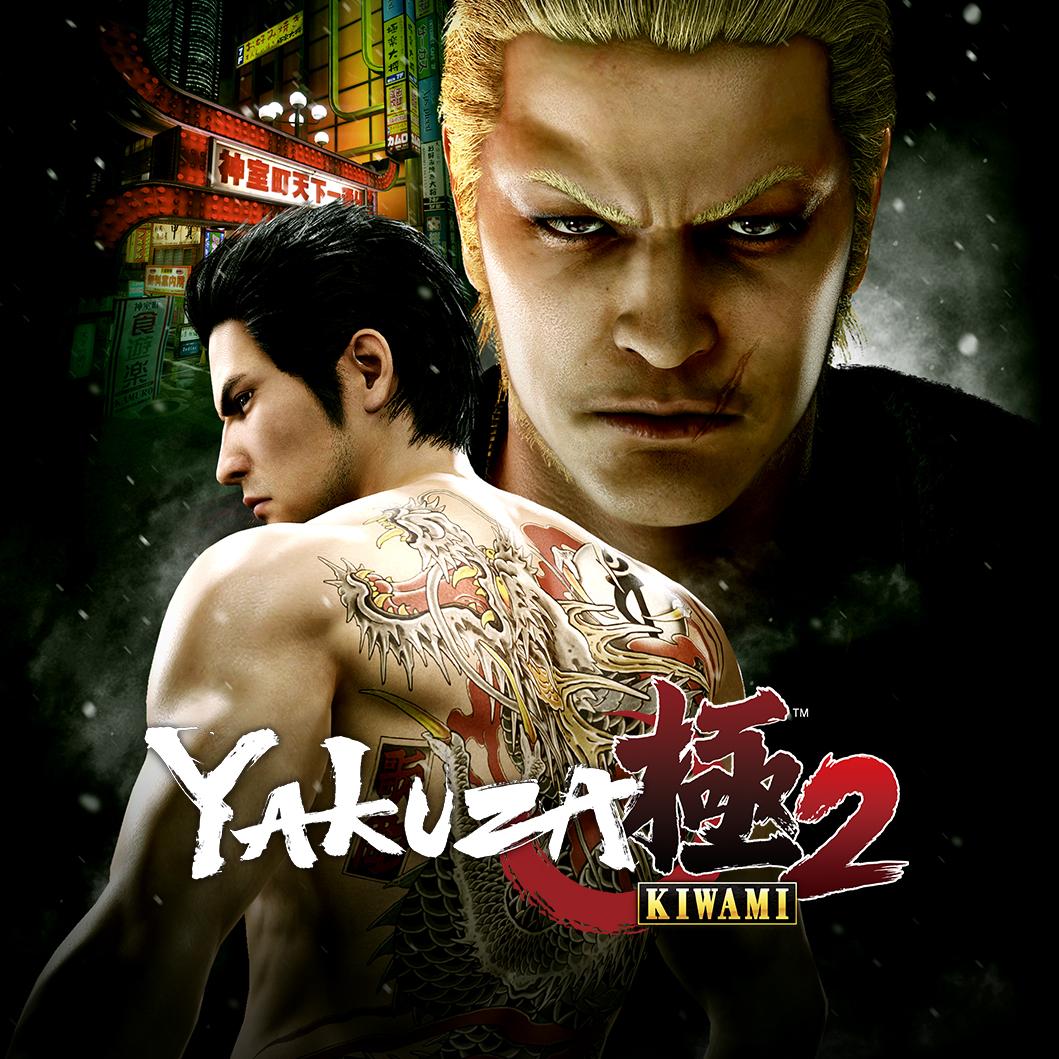 Yakuza Kiwami 2 (PC) klíč Steam (PC)