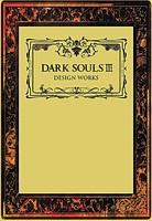 Kniha Dark Souls III: Design Works