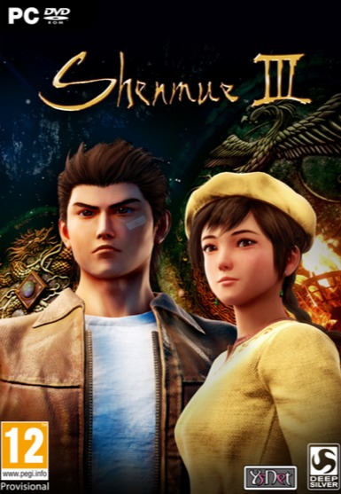 Shenmue III (PC)