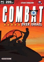 Combat Over Israel (PC)
