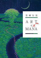 Kniha The Art of Mana