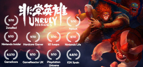 Unruly Heroes (PC) Steam +