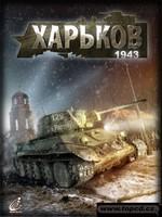 Charkov 1943 (PC)