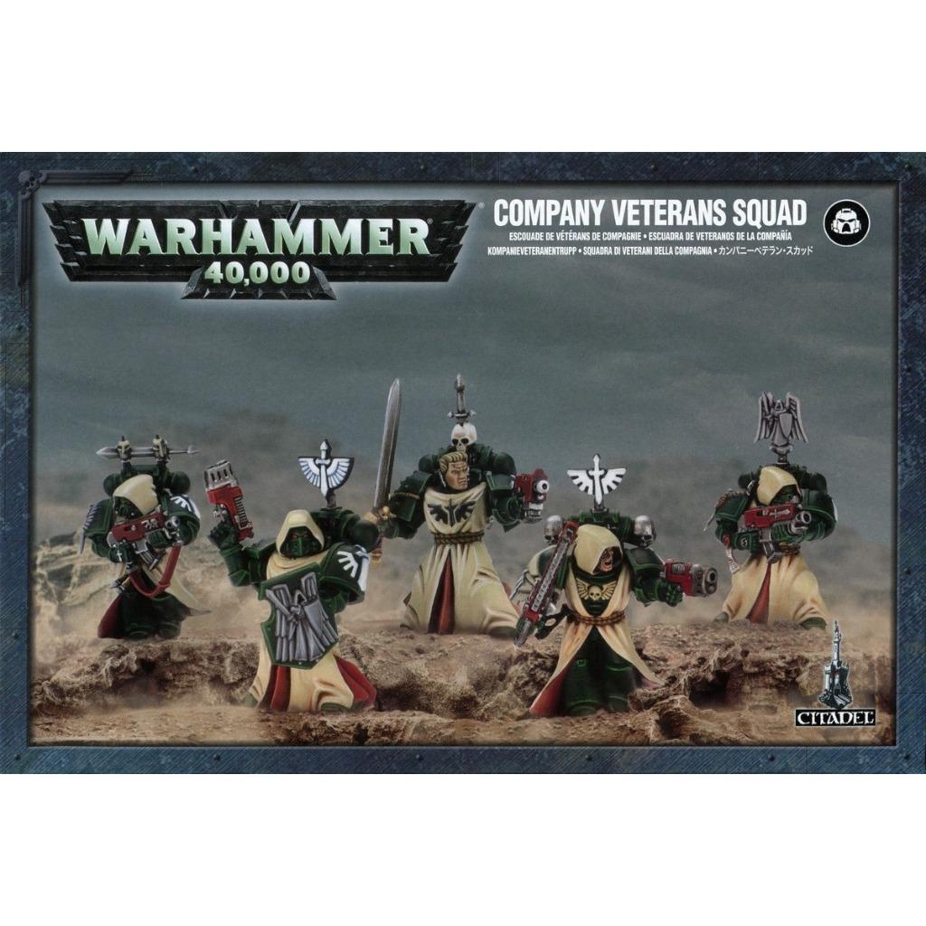 W40k: Dark Angels: Company Veterans Squad (5 figurek) (PC)