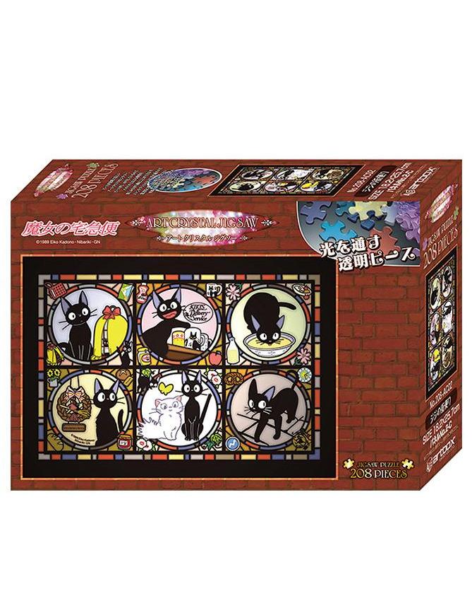 Puzzle Studio Ghibli - Doručovací služba čarodějky Kiki