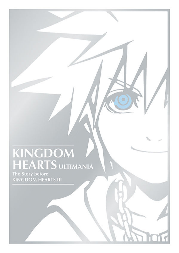 Kniha Kingdom Hearts Ultimania: The Story Before Kingdom Hearts III