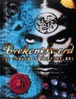 Broken Sword (PC)