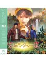 Oficiální soundtrack Shenmue II na LP