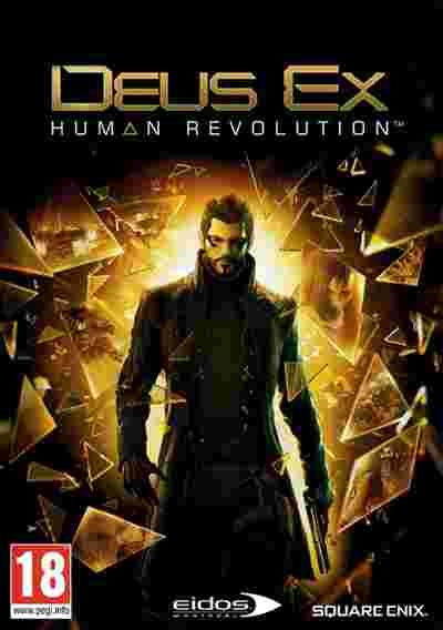 Deus Ex: Human Revolution (PC) DIGITAL (DIGITAL)