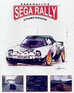 Sega Rally 2 (PC)