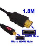 Kabel Micro HDMI na HDMI - 1,8m - pozlacené konektory (PC)