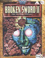 Broken Sword 2 (PC)