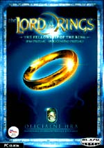Fellowship of the Ring (PC)