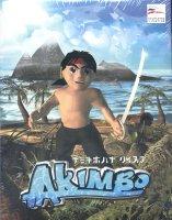Akimbo (PC)
