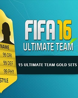 FIFA 16 Ultimate Team (DIGITAL)
