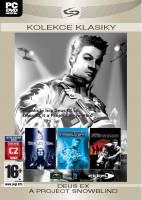 Deus Ex Anthology (PC)