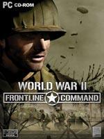 World War II Frontline Command (PC)