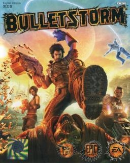 Bulletstorm (DIGITAL)