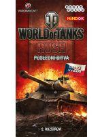World of Tanks: Rush - Poslední bitva (rozšíření)