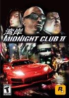 Midnight Club II (PC)
