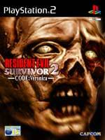 Resident Evil Survivor 2 Code: Veronica (PS2)