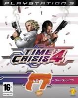 Time Crisis 4 + pistole (PS3)