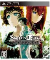 Steins Gate (PS3)