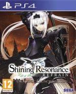 Shining Resonance Refrain - Draconic Launch Edition (PS4)