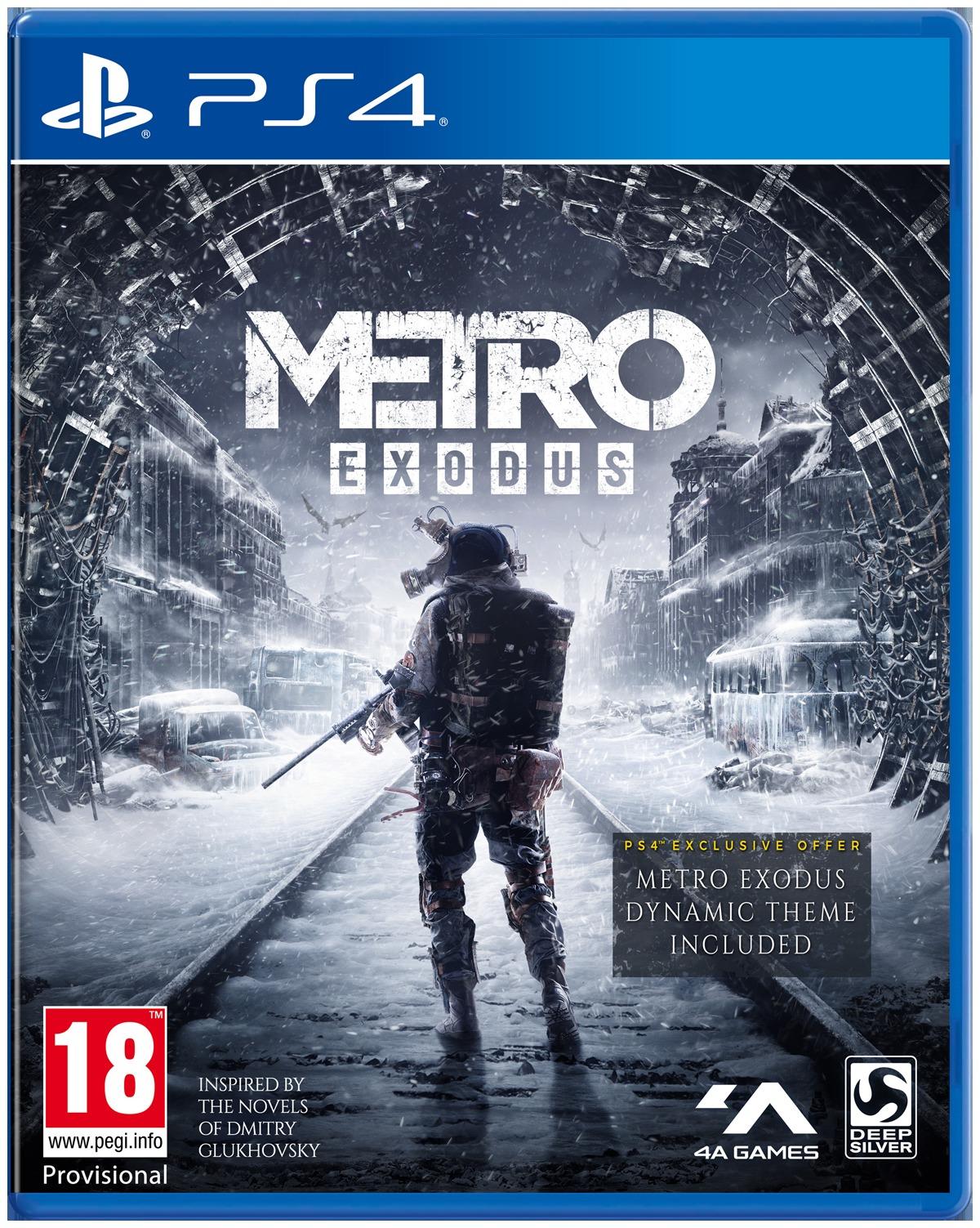 Metro: Exodus BAZAR (PS4)