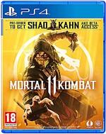 Mortal Kombat 11 BAZAR