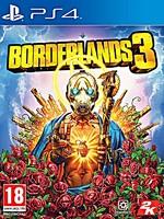 Borderlands 3 BAZAR