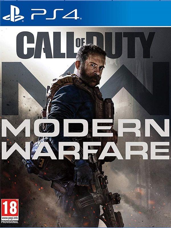 Call of Duty: Modern Warfare BAZAR (PS4)