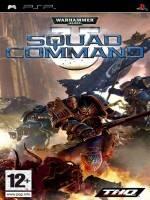 Warhammer 40.000 Squad Command (PSP)