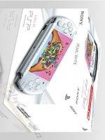 PSP - PlayStation Portable 3004 BASE PACK - White (PSP)