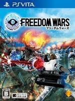 Koupit Freedom Wars (PSVITA)