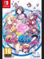 Gal Gun 2 - The Full-Frontal Sequel