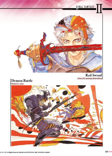 Kniha Final Fantasy Art Book Ultimania Archive Volume 1