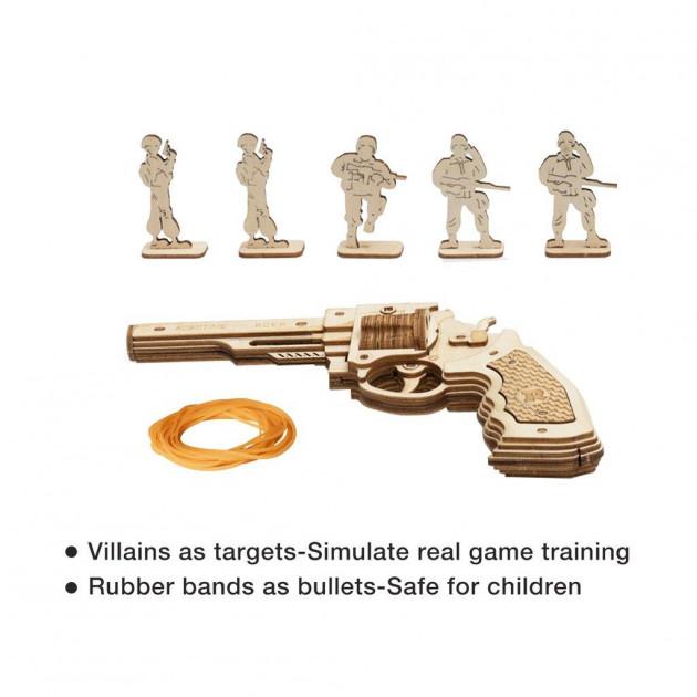 Corsac M60 - LQ401 - New Arrival Robotime Justice Guard Gun Toys