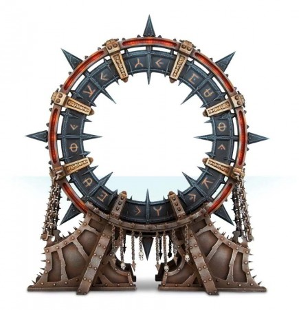 W40k: Chaos Space Marines - Noctilith Crown
